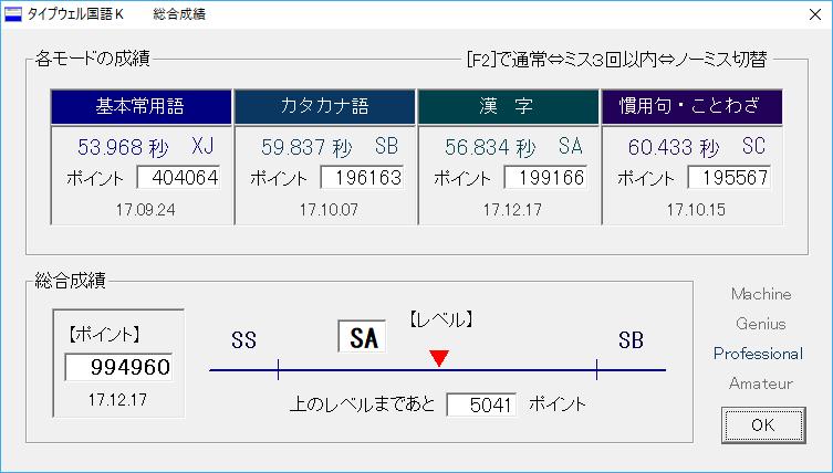 f:id:semialt:20190330214652p:plain