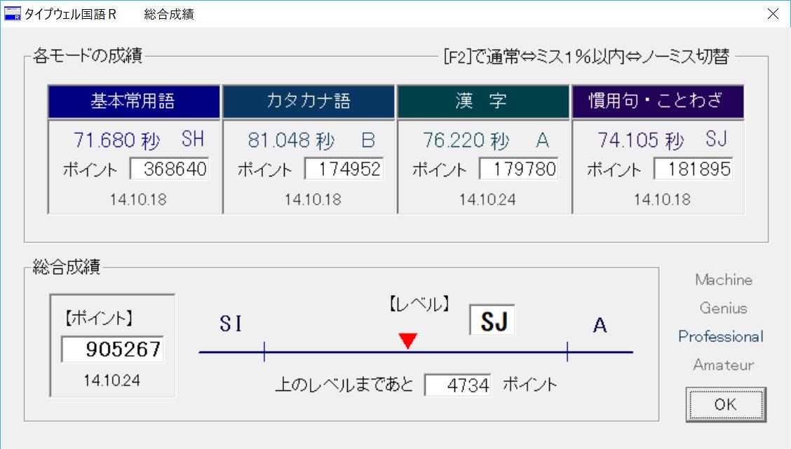 f:id:semialt:20190330215222p:plain