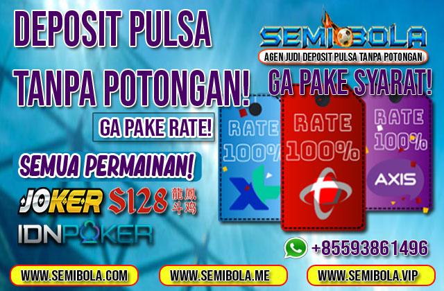f:id:semibola:20200527234431j:plain