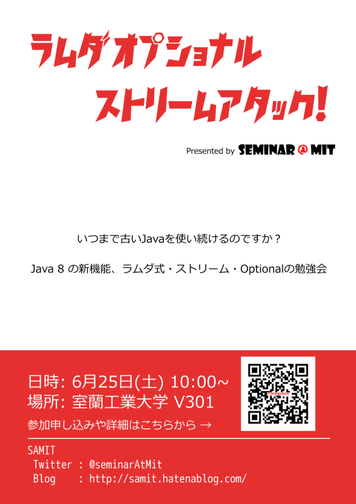 f:id:seminarAtMIT:20160626002541p:plain