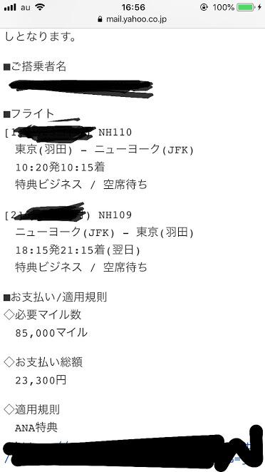 f:id:semiprotraveler:20180908174032p:plain