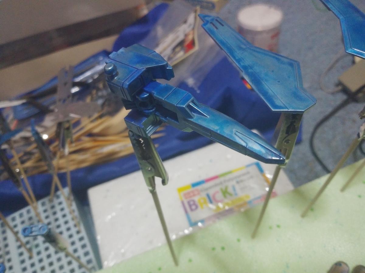 ガンプラ ビルドブースター パーツ キャンディ塗装 ブルー