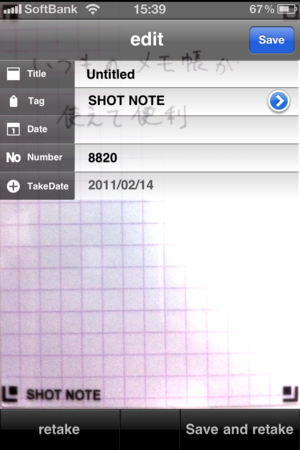 f:id:sen-u:20110214155231p:image