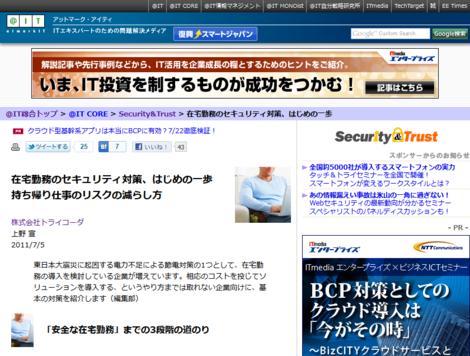 f:id:sen-u:20110706091249p:image