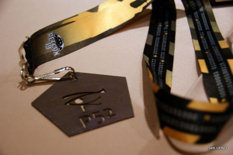 f:id:sen-u:20110806090212j:image