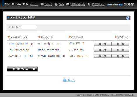 f:id:sen-u:20121112162611p:image