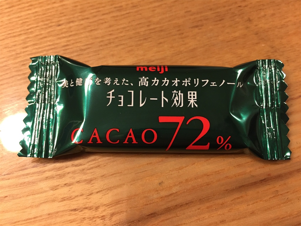 f:id:sen_daisuke:20181117204630j:image