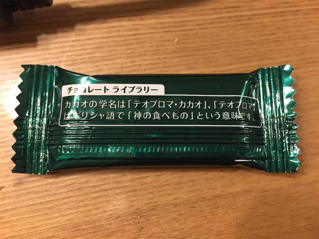f:id:sen_daisuke:20181117204927j:image