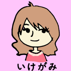 f:id:sen_hello:20150930191327p:plain