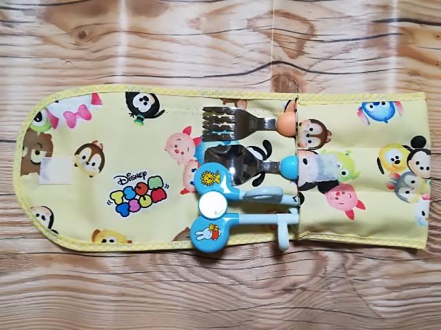 幼稚園用カトラリーケースの作り方 バイアステープを付ける