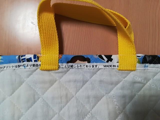 レッスンバッグの作り方 持ち手を縫う