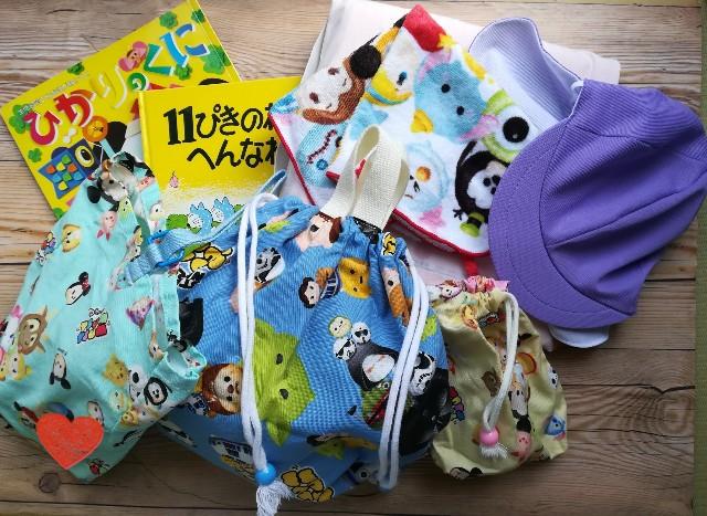 幼稚園 レッスンバッグ 荷物