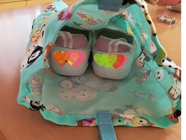 幼稚園 上靴入れの作り方 横から縫う