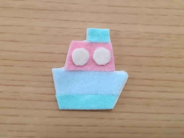 幼稚園用手作りワッペン 船