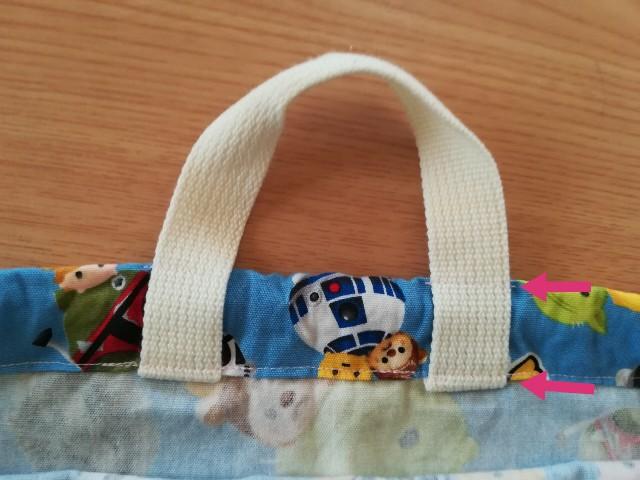 幼稚園の体操着袋作り 持ち手を縫う