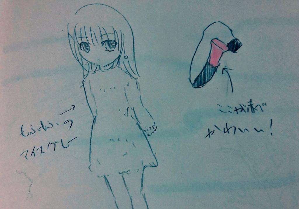 f:id:sena_kureha:20170326223758j:plain