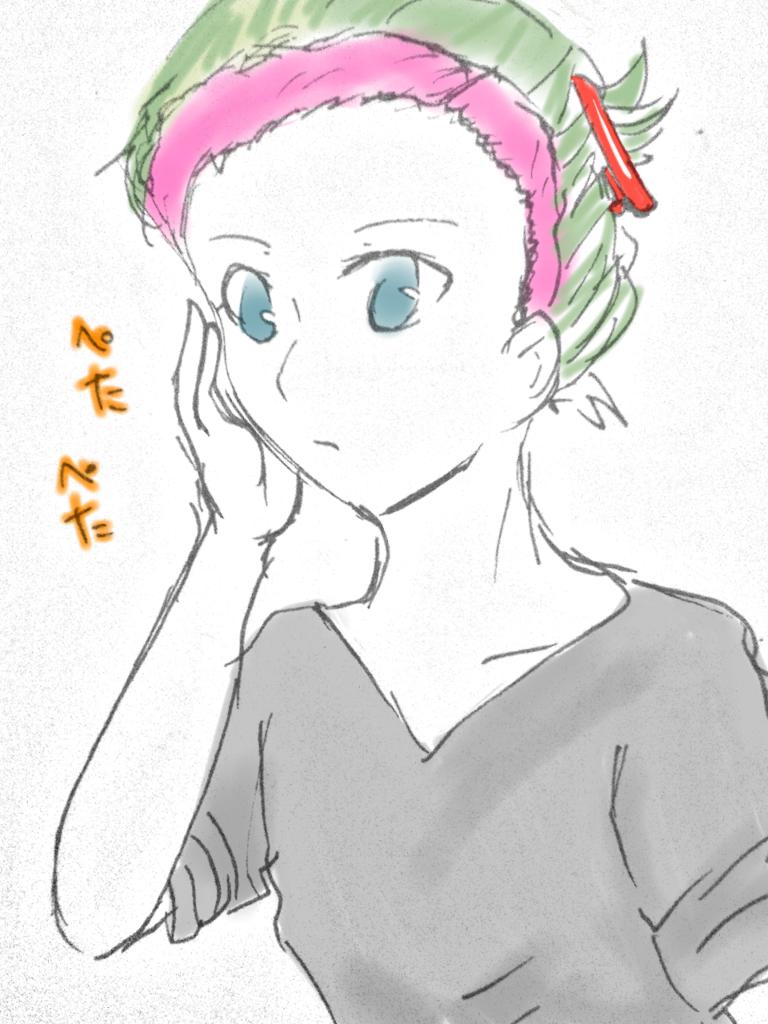 f:id:sena_kureha:20181201201137p:plain
