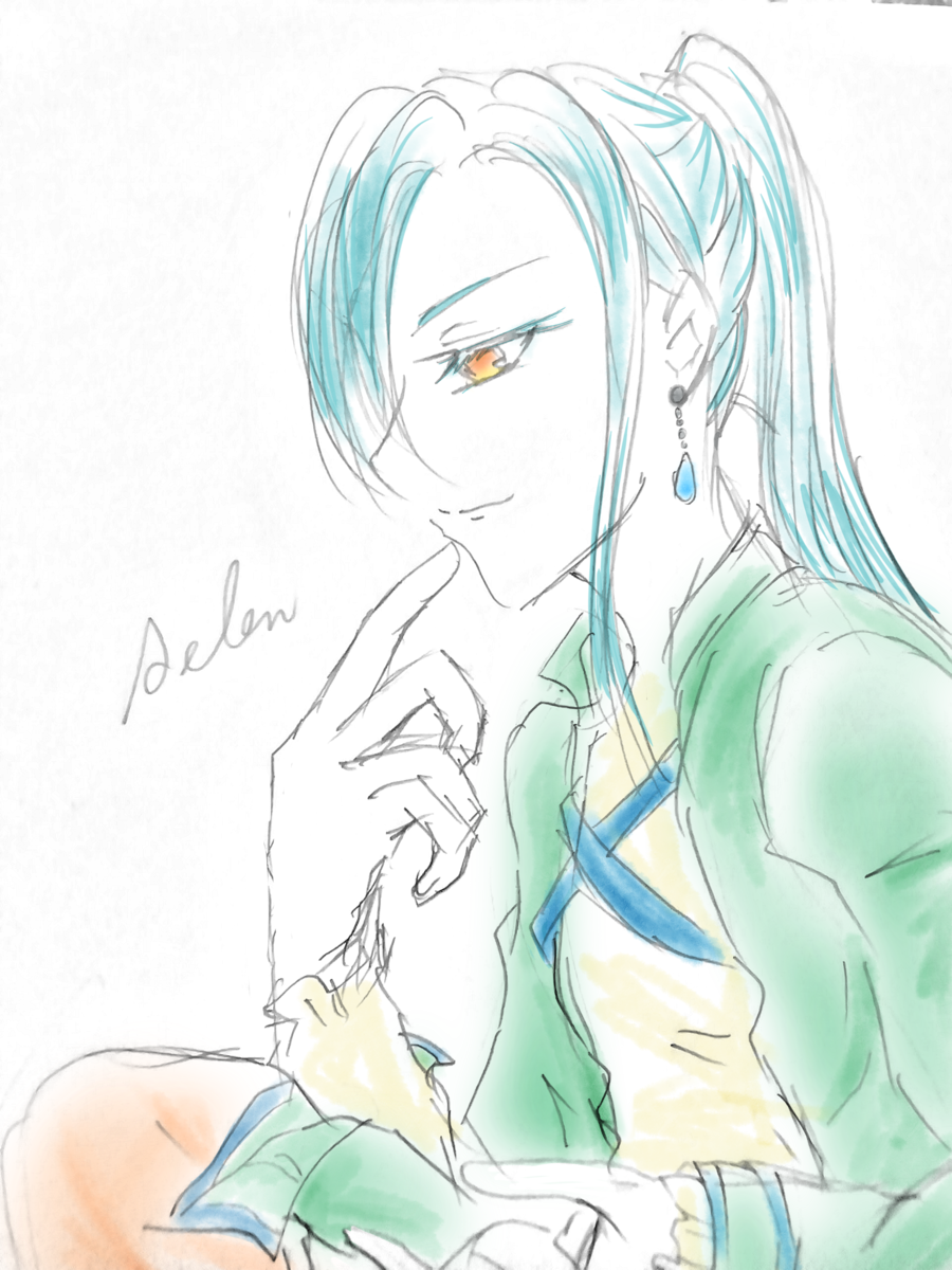 f:id:sena_kureha:20200114213124p:plain