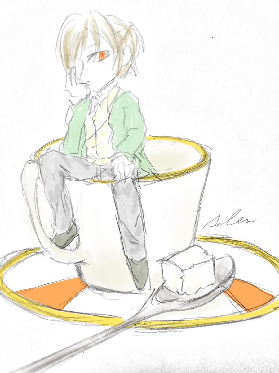 f:id:sena_kureha:20200402214004p:plain