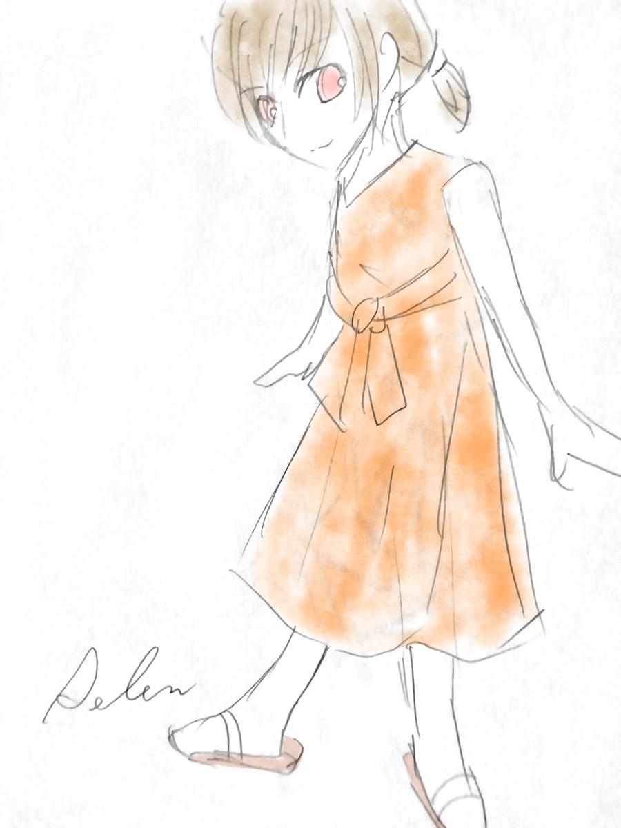f:id:sena_kureha:20200624182807p:plain