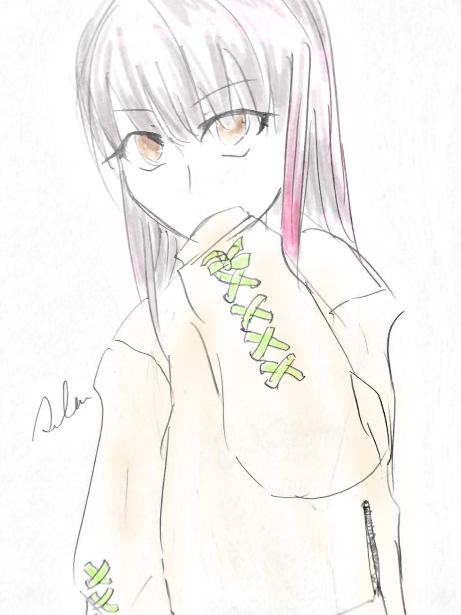 f:id:sena_kureha:20201020183227p:plain