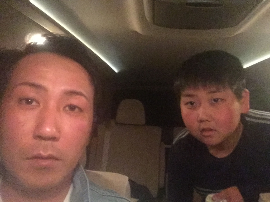 f:id:senachan-yuuchin-fam:20170505165300j:plain