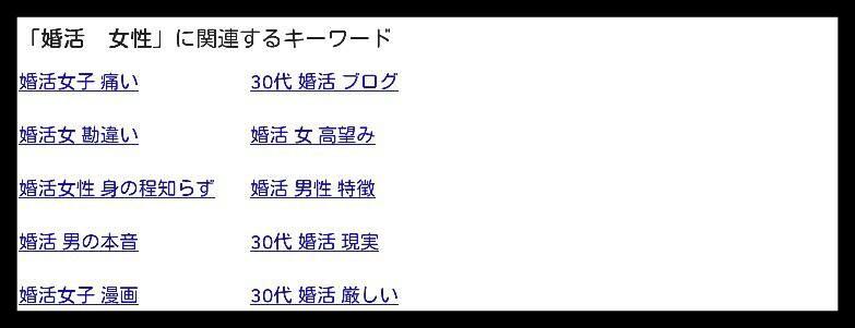 f:id:senaharu:20180121143407j:plain