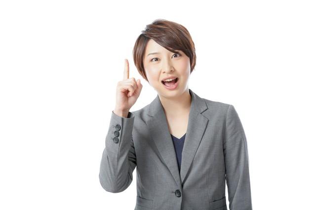 f:id:senaharu:20180218142758j:plain