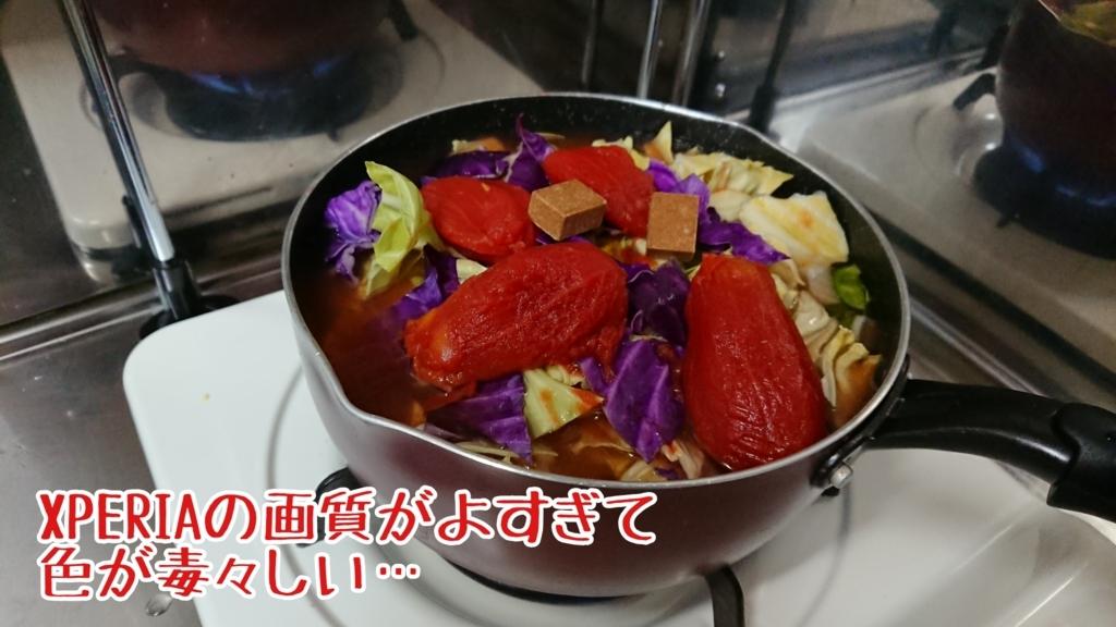 f:id:senaharu:20180224145337j:plain