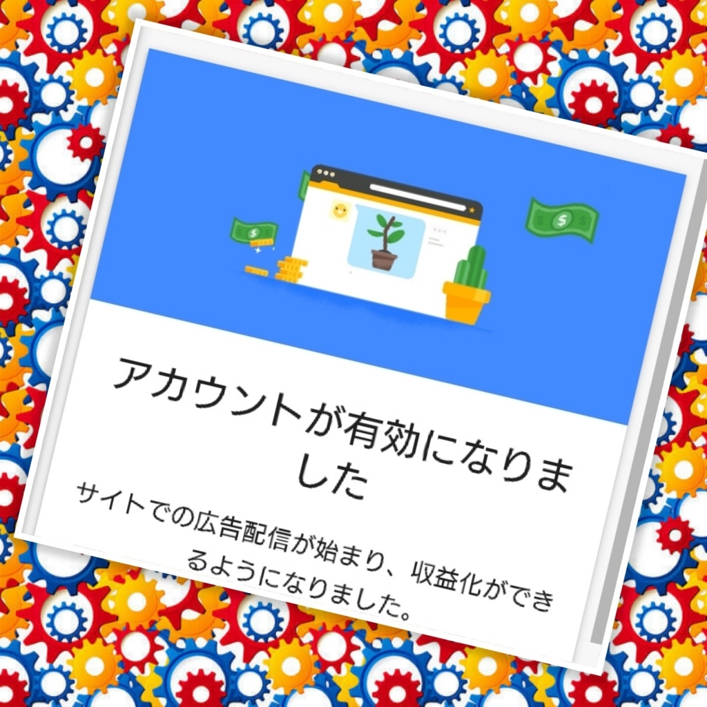 f:id:senaharu:20180307184032j:plain