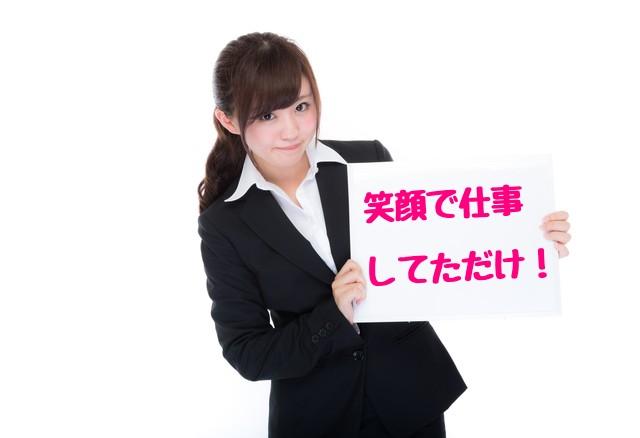 f:id:senaharu:20180329212303j:plain