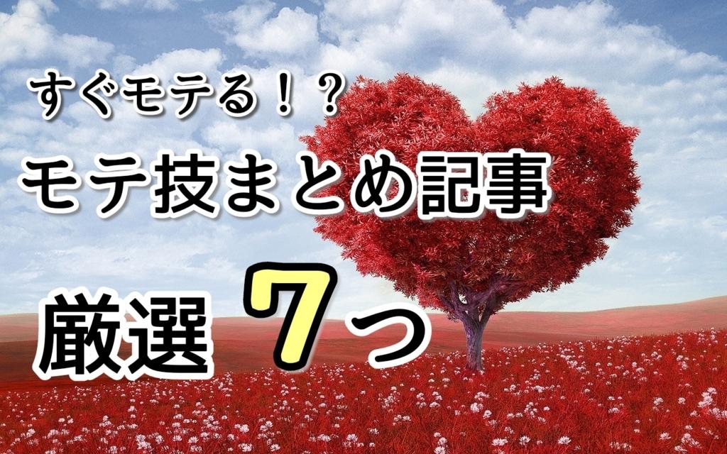 f:id:senaharu:20180727182045j:plain