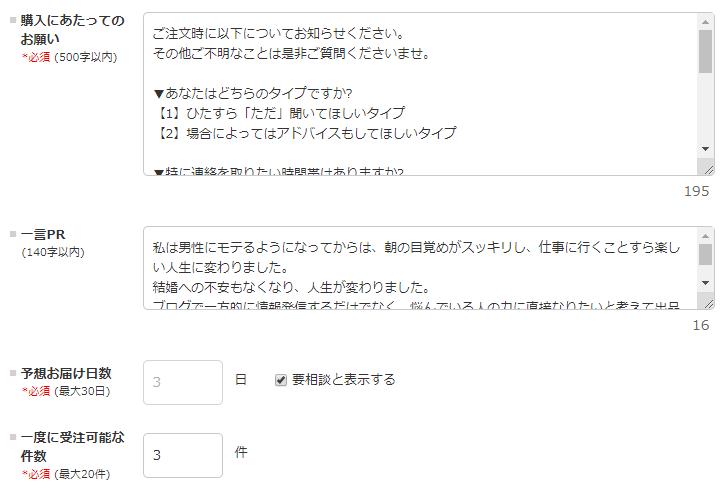 f:id:senaharu:20180928232856p:plain