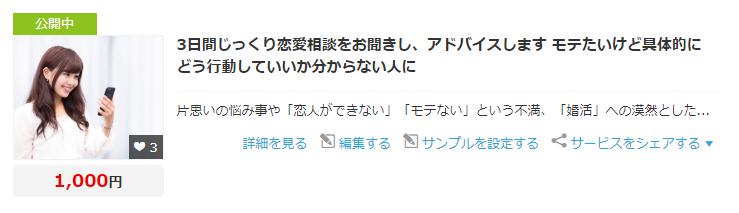 f:id:senaharu:20180928233114p:plain