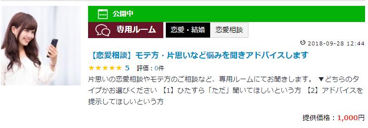 f:id:senaharu:20180929002000p:plain