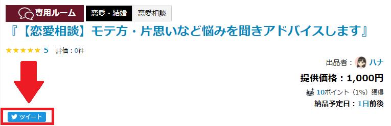 f:id:senaharu:20180929003716p:plain