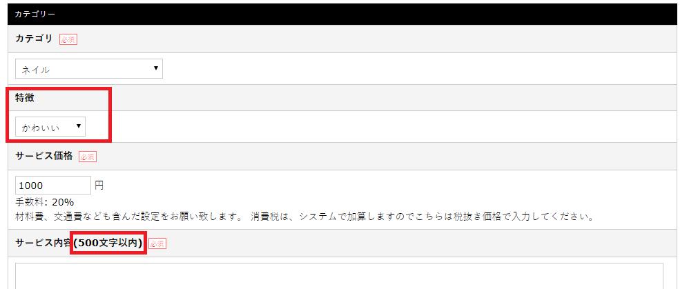 f:id:senaharu:20180929011840p:plain