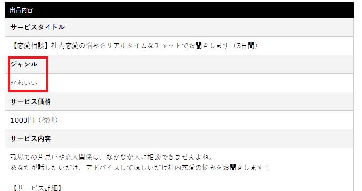 f:id:senaharu:20180929012506p:plain