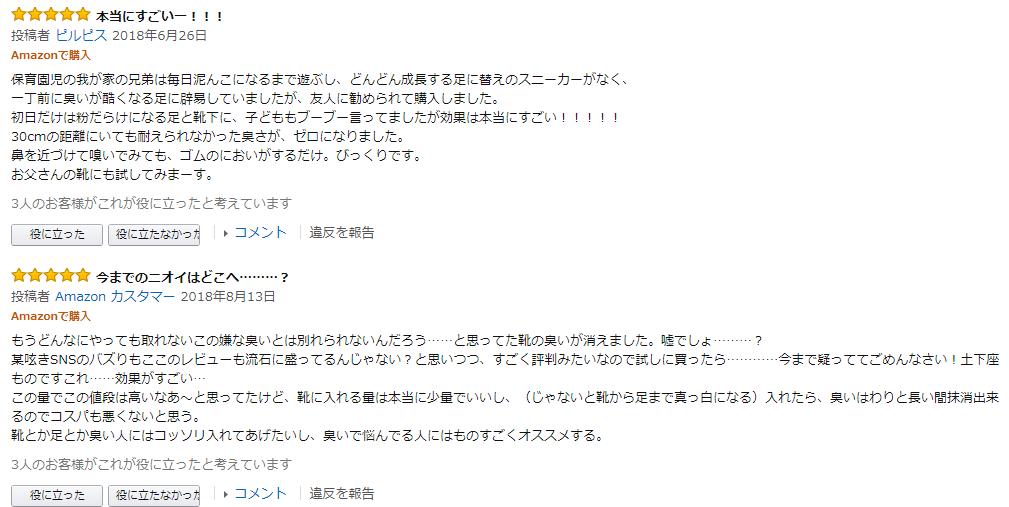 f:id:senaharu:20180930152430p:plain