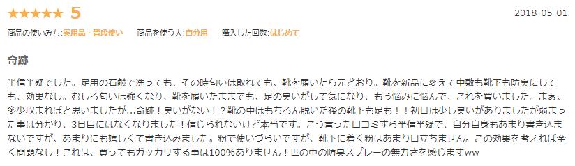 f:id:senaharu:20180930152842p:plain