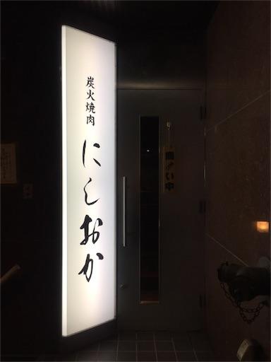 f:id:senaka45:20160917111307j:image