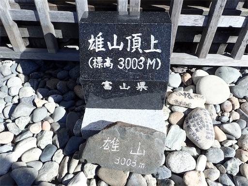 f:id:senaka45:20161014195349j:image