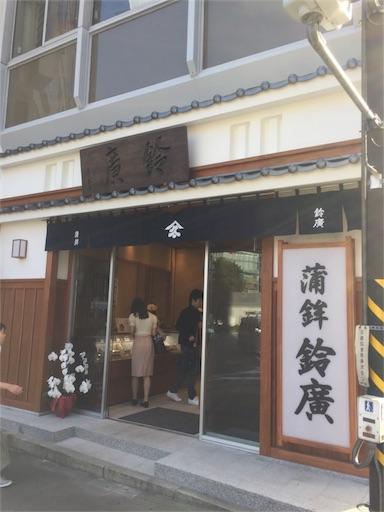 f:id:senaka45:20161017190224j:image