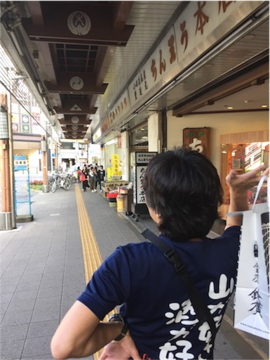 f:id:senaka45:20161017190240j:image
