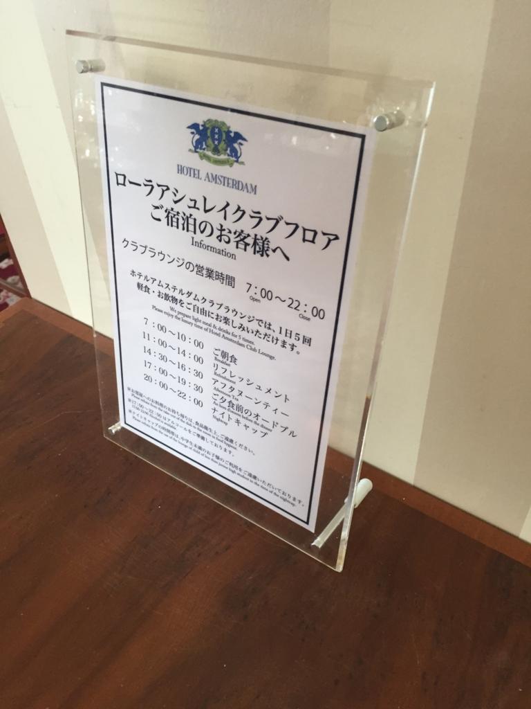 f:id:senaka45:20170511112719j:plain