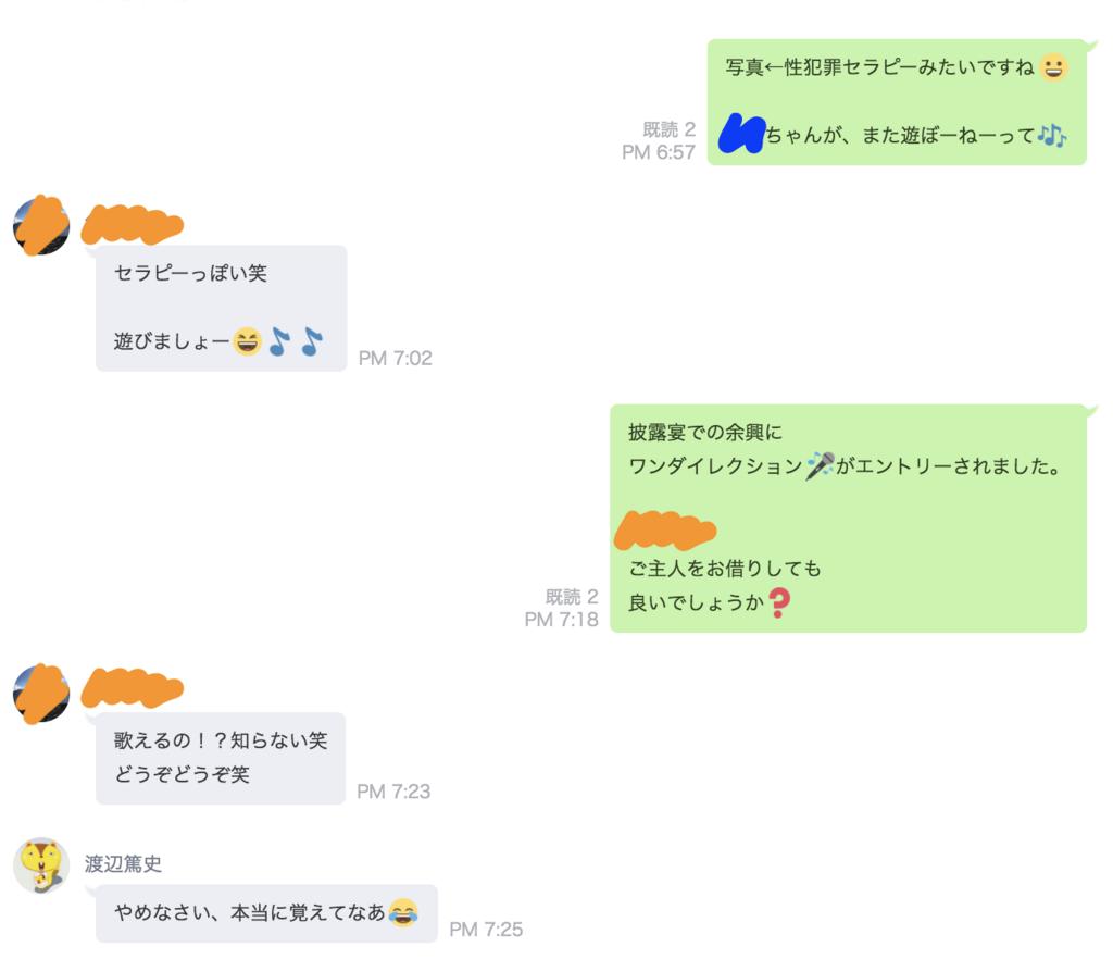 f:id:senaka45:20180207165643p:plain