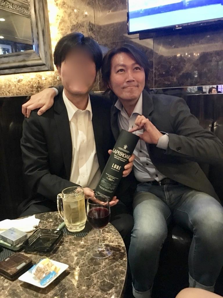 f:id:senaka45:20180524162940j:plain