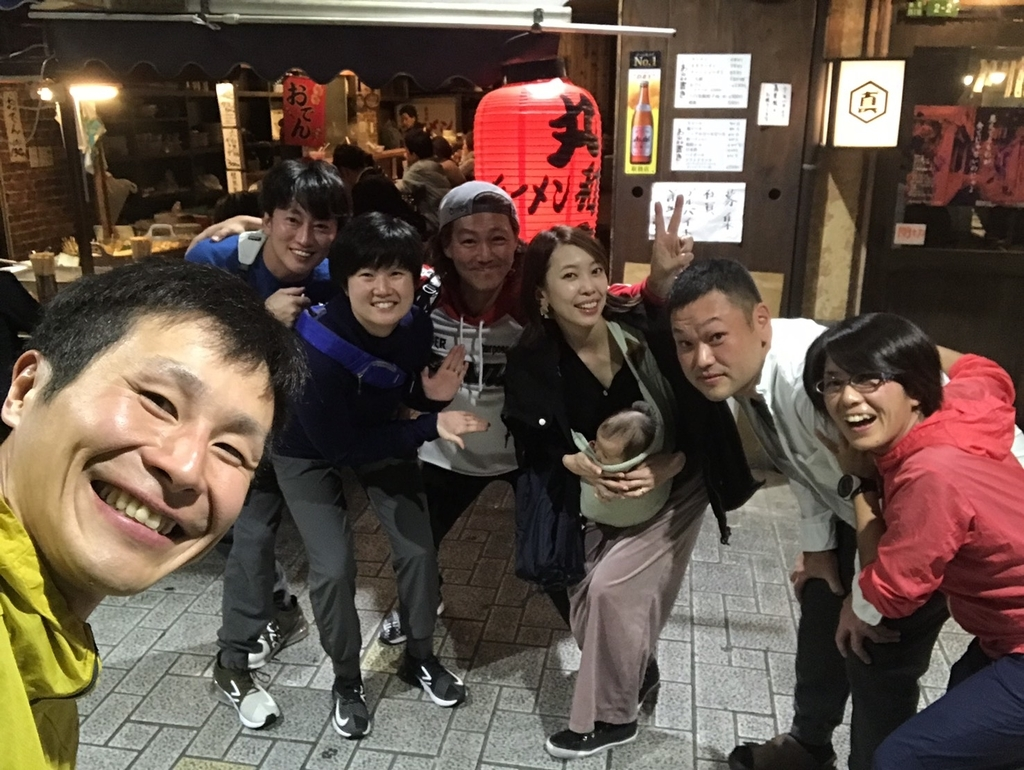 f:id:senaka45:20181203214420j:plain