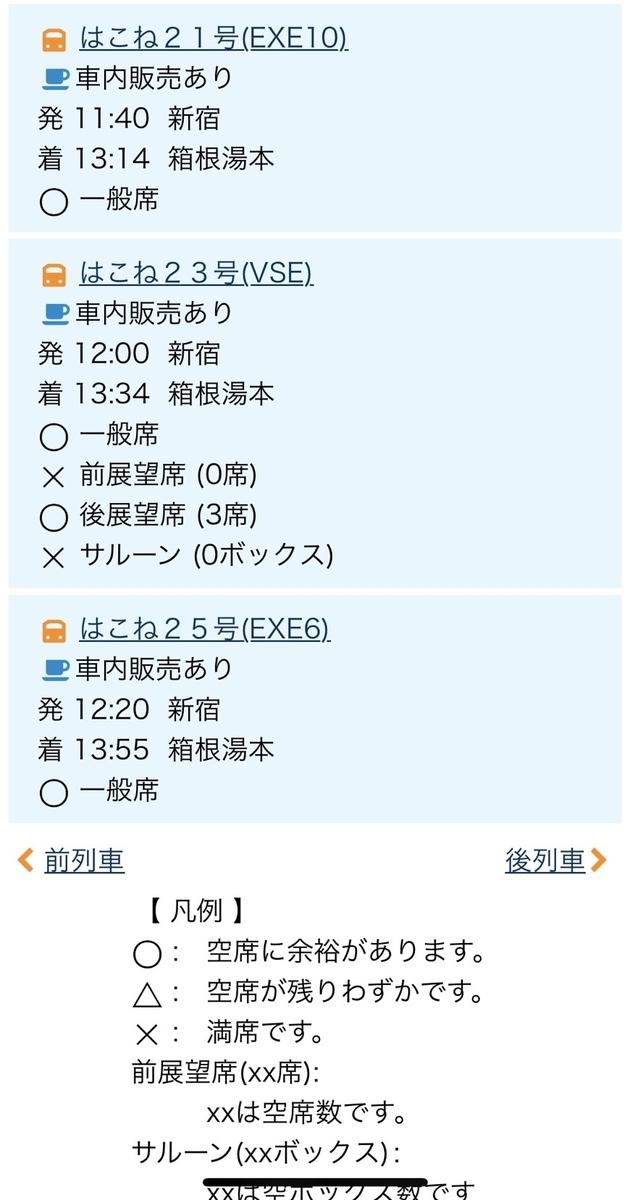 f:id:senaka45:20190410091011j:plain