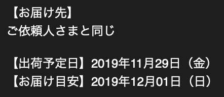 f:id:senaka45:20190729235843p:plain